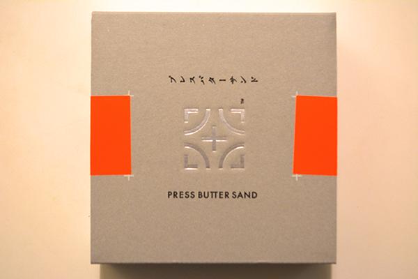 BAKEのpressbuttersandの包装