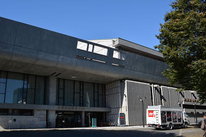 東京文化会館の外観