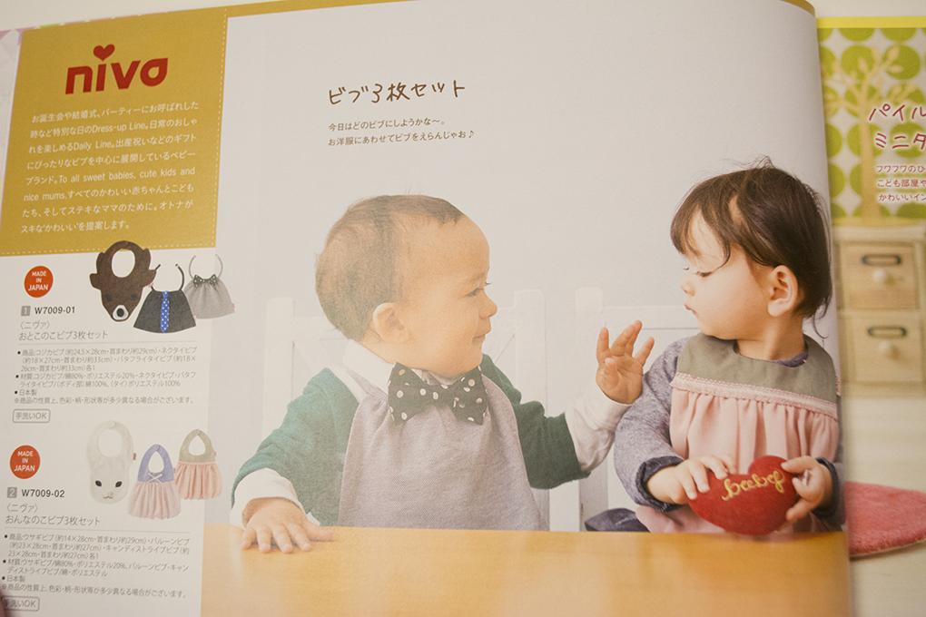 大田区でもらえるカタログギフトの中身