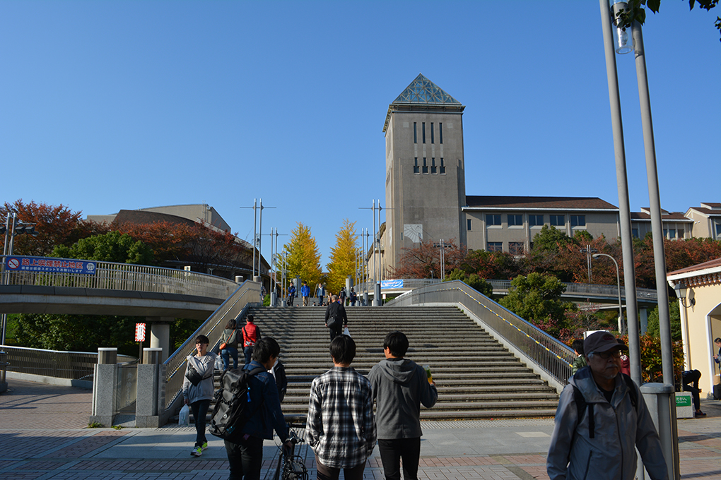 首都大学東京南大沢キャンパス