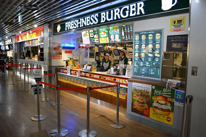フレッシュネスバーガー成田空港第3ターミナル店