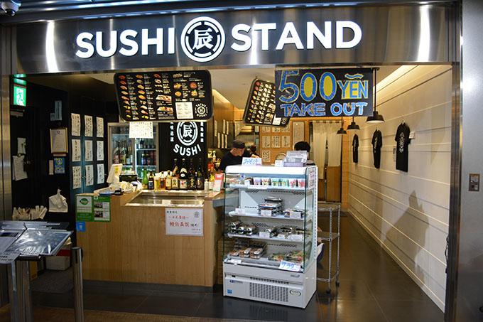 TATSUSUSHI成田空港第3ターミナル