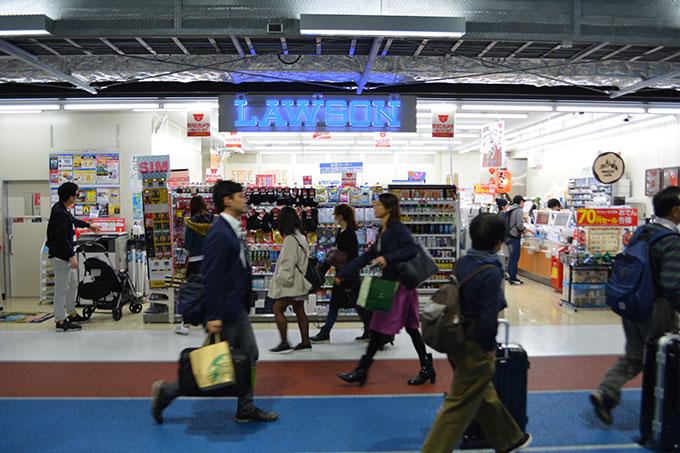 ローソン成田空港第3ターミナル店