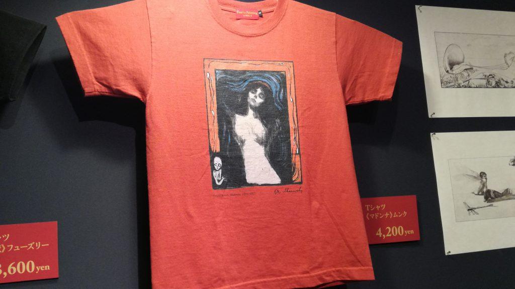 ムンクの作品のTシャツ